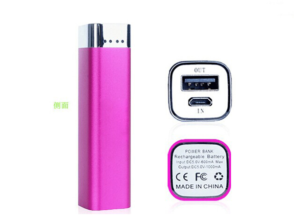 Custom portable power bank 2600mah